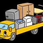善通寺市の不用品・粗大ごみ回収、遺品整理サービス